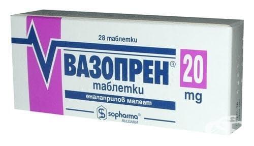 Изображение към продукта ВАЗОПРЕН таблетки 20 мг * 28 СОФАРМА