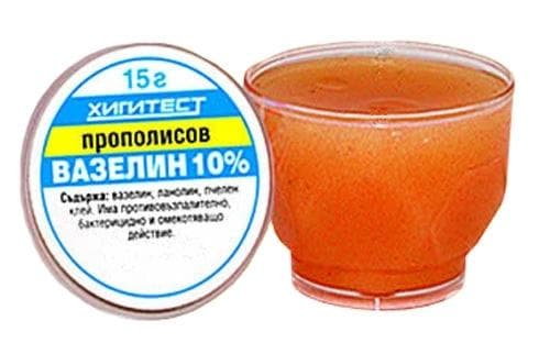 ПРОПОЛИСОВ ВАЗЕЛИН С НЕВЕН 15 гр. - изображение