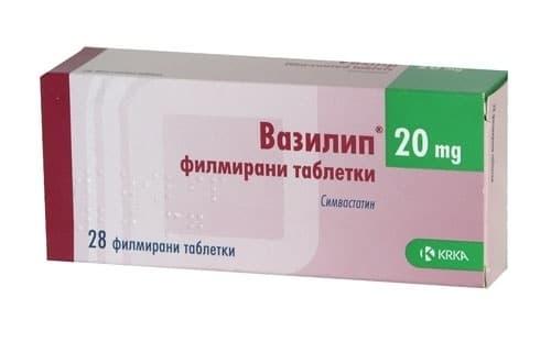 Изображение към продукта ВАЗИЛИП табл. 40 мг. * 28