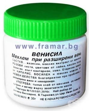 Изображение към продукта ВЕНИСИЛ МЕХЛЕМ ПРИ РАЗШИРЕНИ ВЕНИ 30 гр.