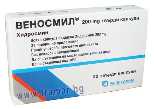 ВЕНОСМИЛ капсули 200 мг. * 20 - изображение