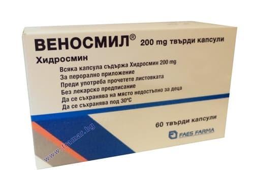 ВЕНОСМИЛ капсули 200 мг. * 60 - изображение