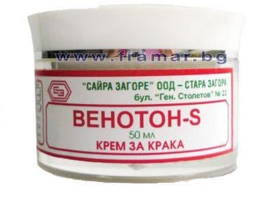 Изображение към продукта ВЕНОТОН - S КРЕМ ЗА РАЗШИРЕНИ ВЕНИ 50 мл.