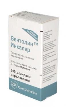 Изображение към продукта ВЕНТОЛИН спрей 200 дози