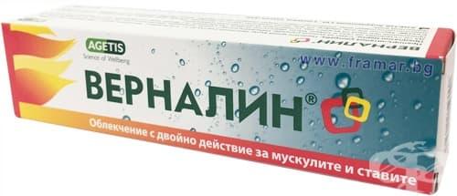 Изображение към продукта ВЕРНАЛИН КРЕМ 100 мл.