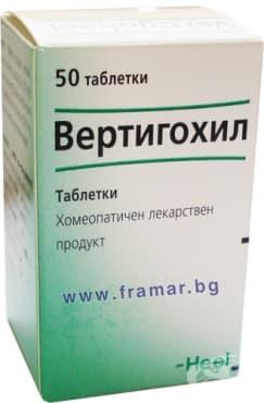 Изображение към продукта ВЕРТИГОХИЙЛ табл. * 50