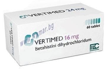 Изображение към продукта ВЕРТИМЕД таблетки 16 мг * 90