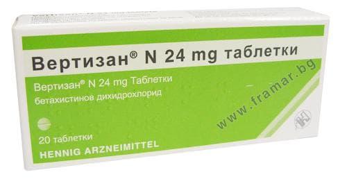 Изображение към продукта ВЕРТИЗАН табл. 24 мг. * 20