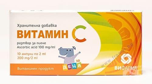 ВИТАМИН Ц ампули 200 мг. / 2 мл. * 10 ВЕТПРОМ - изображение