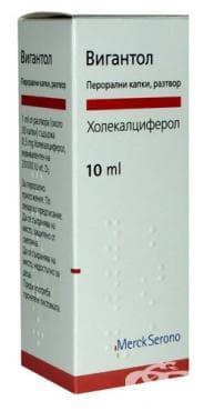 Изображение към продукта ВИГАНТОЛ капки 10 мл