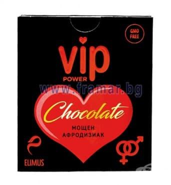 Изображение към продукта ВИП ПАУЪР шоколадово сърце 20 гр.