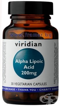 АЛФА ЛИПОЕВА КИСЕЛИНА капсули 200 мг. * 30 VIRIDIAN - изображение