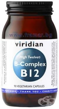 Изображение към продукта ВИТАМИН Б КОМПЛЕКС капсули * 90 VIRIDIAN