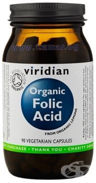 Изображение към продукта ФОЛИЕВА КИСЕЛИНА ОРГАНИК капсули 400 мг. * 90 VIRIDIAN