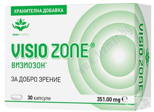 Изображение към продукта ВИЗИОЗОН капсули 351 mg * 30 ЗОНАФАРМ