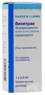 Изображение към продукта ВИЗИТРАВ капки за очи 2.5 мл.