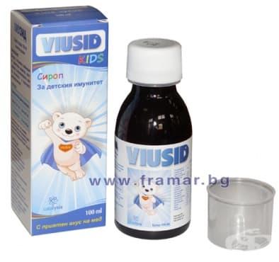 Изображение към продукта ВИУЗИД КИДС сироп 100 мл.