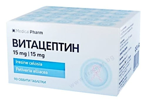 Изображение към продукта ВИТАЦЕПТИН таблетки * 90