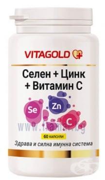 Изображение към продукта СЕЛЕН + ЦИНК + ВИТАМИН Ц капсули * 60 ВИТАГОЛД