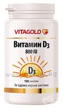 Изображение към продукта ВИТАМИН D3 таблетки 800 IU * 120 ВИТАГОЛД