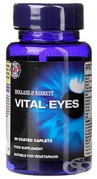 Изображение към продукта ЖИЗНЕНИ ОЧИ таблетки * 30 HOLLAND & BARRETT