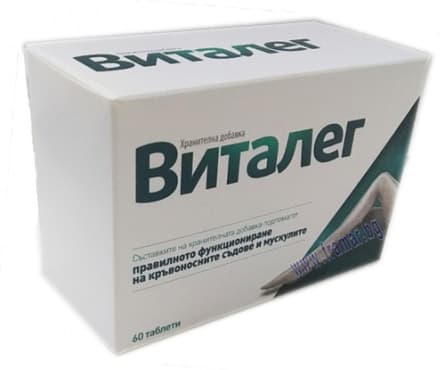 Изображение към продукта ВИТАЛЕГ таблетки * 60