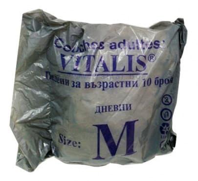 Изображение към продукта ПАМПЕРС ЗА ВЪЗРАСТНИ ВИТАЛИС размер M 50 - 80 кг * 10 ДНЕВНИ