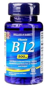 Изображение към продукта ВИТАМИН Б 12 таблетки 500 мкг * 100 HOLLAND & BARRETT
