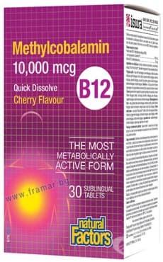Изображение към продукта ВИТАМИН Б 12 (МЕТИЛКОБАЛАМИН) сублингвални таблетки с аромат на череша 10 000 мкг * 30 НАТУРАЛ ФАКТОРС