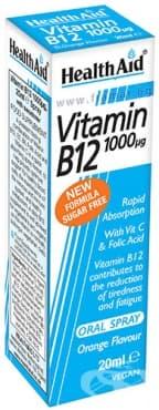 Изображение към продукта ВИТАМИН B12 спрей 1000 мкг 20 мл ХЕЛТ ЕЙД