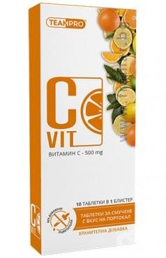 Изображение към продукта ВИТАМИН C таблетки за смучене 500 мг * 10 TEAMPRO