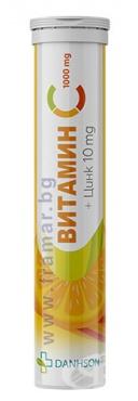 Изображение към продукта ВИТАМИН C 1000 мг + ЦИНК 10 мг ефервесцентни таблетки * 20 ДАНСОН