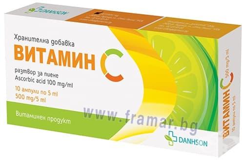 Изображение към продукта ВИТАМИН C ампули 500 мг / 5 мл * 10 ДАНСОН
