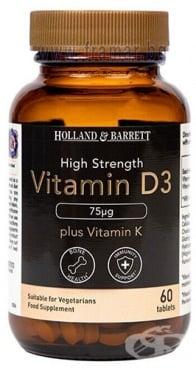Изображение към продукта ВИТАМИН Д 3 + К таблетки 75 мкг * 60 HOLLAND & BARRETT