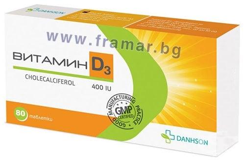 Изображение към продукта ВИТАМИН Д 3 таблетки 400 IU * 80 ДАНСОН
