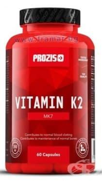 Изображение към продукта ПРОЗИС ВИТАМИН К2 МК7 капсули * 60