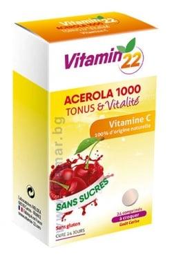 Изображение към продукта ВИТАМИН 22 АЦЕРОЛА 1000 мг таблетки * 24