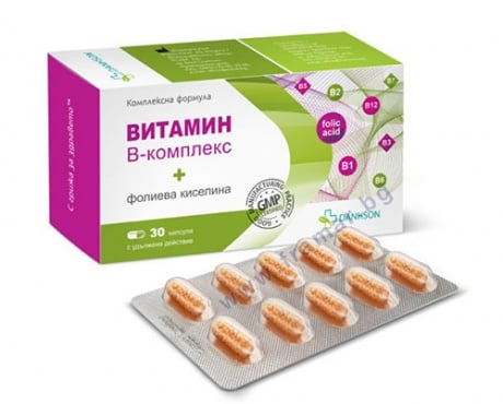 Изображение към продукта ВИТАМИН Б КОМПЛЕКС + ФОЛИЕВА КИСЕЛИНА капсули * 30 ДАНСОН