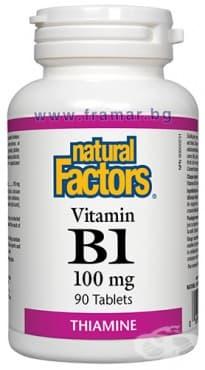 ВИТАМИН Б 1 ТИАМИН таблетки 100 мг. * 90 НАТУРАЛ ФАКТОРС - изображение