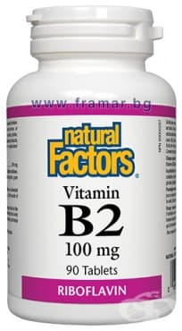 Изображение към продукта ВИТАМИН B2 РИБОФЛАВИН таблетки 100 мг * 90 НАТУРАЛ ФАКТОРС
