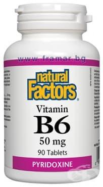 ВИТАМИН Б 6 ПИРИДОКСИН таблетки 50 мг. * 90 НАТУРАЛ ФАКТОРС - изображение