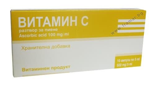 ВИТАМИН Ц ампули 500 мг. / 5 мл. * 10 ВЕТПРОМ - изображение