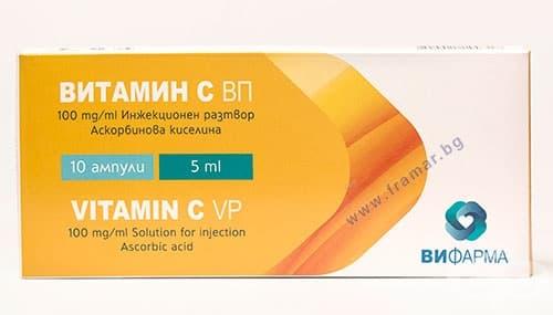 ВИТАМИН Ц ампули 100 мг. / мл. 5 мл. * 10 ВЕТПРОМ - изображение
