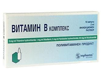 Изображение към продукта ВИТАМИН B комплекс ампули 2 мл * 1 СОФАРМА