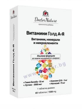 Изображение към продукта ВИТАМИНИ ГОЛД А - Я таблетки * 60 DOCTOR NATURE