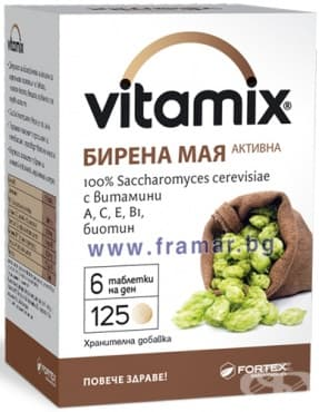 ВИТАМИКС БИРЕНА МАЯ таблетки * 125 - изображение