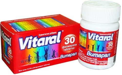 Изображение към продукта ВИТАРАЛ таблетки  * 30