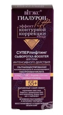 Изображение към продукта ВИТЕКС ХИАЛУРОН СУПЕРЛИФТИНГ СЕРУМ-БУСТЕР ЗА ЛИЦЕ 55+ 30 мл