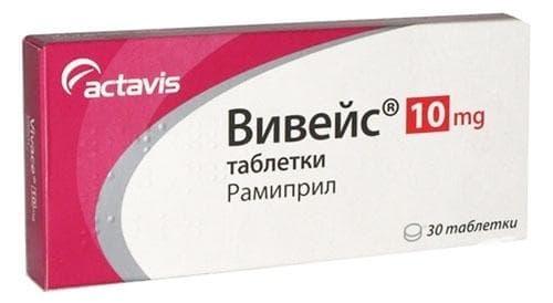 Изображение към продукта ВИВЕЙС таблетки 10 мг * 30 АКТАВИС