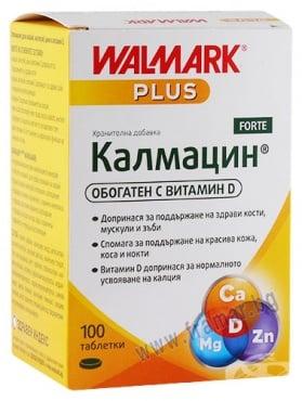 Изображение към продукта КАЛМАЦИН ФОРТЕ таблетки * 100 ВАЛМАРК
